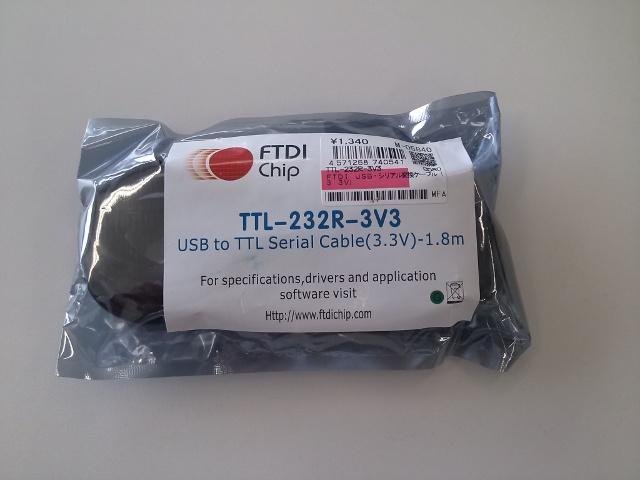 USB-Serial変換ケーブル
